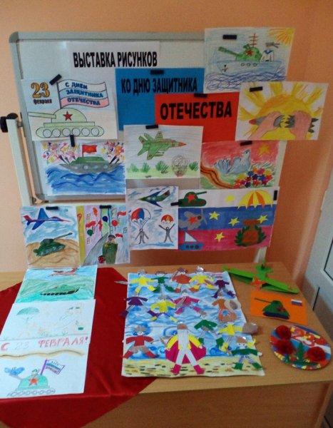 Выставка рисунков, посвященных Дню защитника Отечества